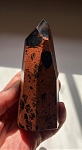 Mahogany Obsidian Tower #010921